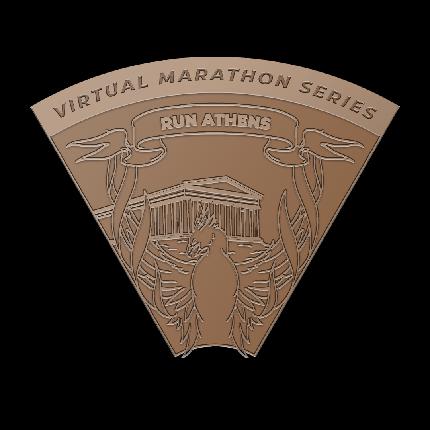 Run Athens Virtual - Run Athens Virtual - Individual Entry
