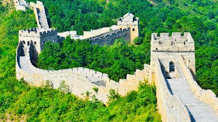 Overseas challenge - Overseas challenge - Great Wall of China